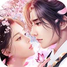 琉璃仙境-浪漫情缘国风游戏
