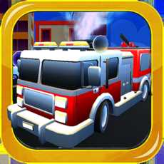 消防车司机城市救援-消防队员赛车