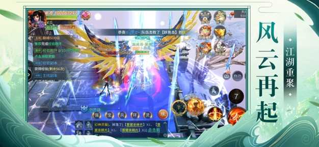 天剑苍穹-3D动作武侠大作截图欣赏