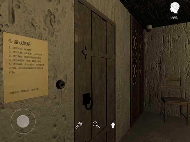 古影密室截图欣赏