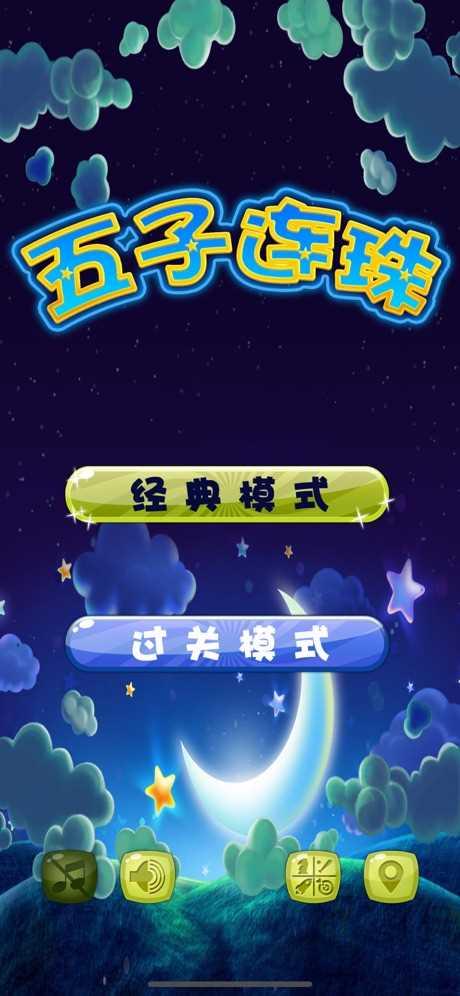 五子连珠(Ninth-Game)截图欣赏