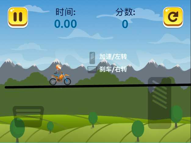 特技越野摩托-我的特技表演山地赛车截图欣赏