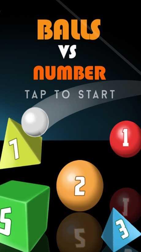 弹球打数字:多边形截图欣赏