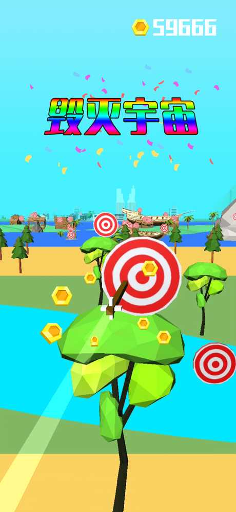弓箭传说-弓箭手射箭射击类游戏截图欣赏