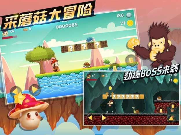 超级猴子-孙悟空森林大冒险截图欣赏
