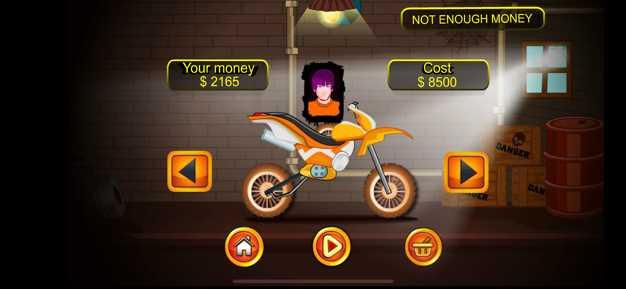沙滩急速摩托-竞技赛车游戏截图欣赏