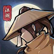 小虾米闯江湖-怀旧武林