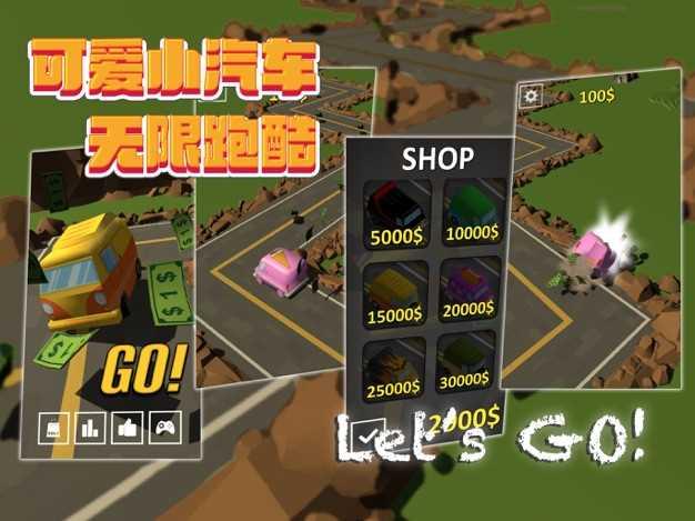 小车游戏-迷你赛车公路飙车截图欣赏