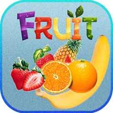 水果射击比赛3益智游戏-魔板游戏放松学习的孩子8岁的自由