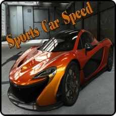 跑车的速度-流量赛车