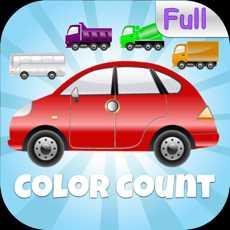 宝宝学颜色完整版-学习颜色和数字