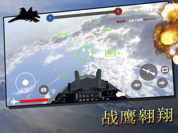 飞机模拟器截图欣赏