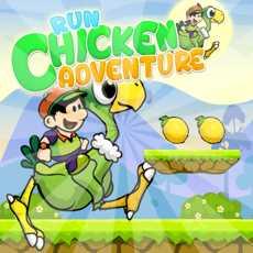 小鸡快跑历险记