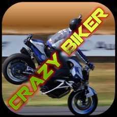 极端的自行车赛车游戏-挑战你疯狂的摩托车特技表演和续流技术在红男爵自由泳躁狂症