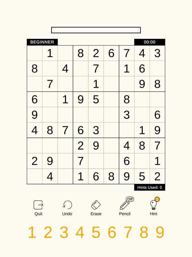 SudokuApp截图欣赏
