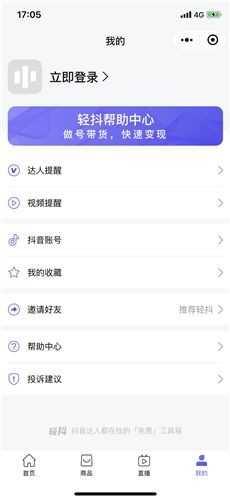 现金捕鱼app官方正版v1.0截图欣赏