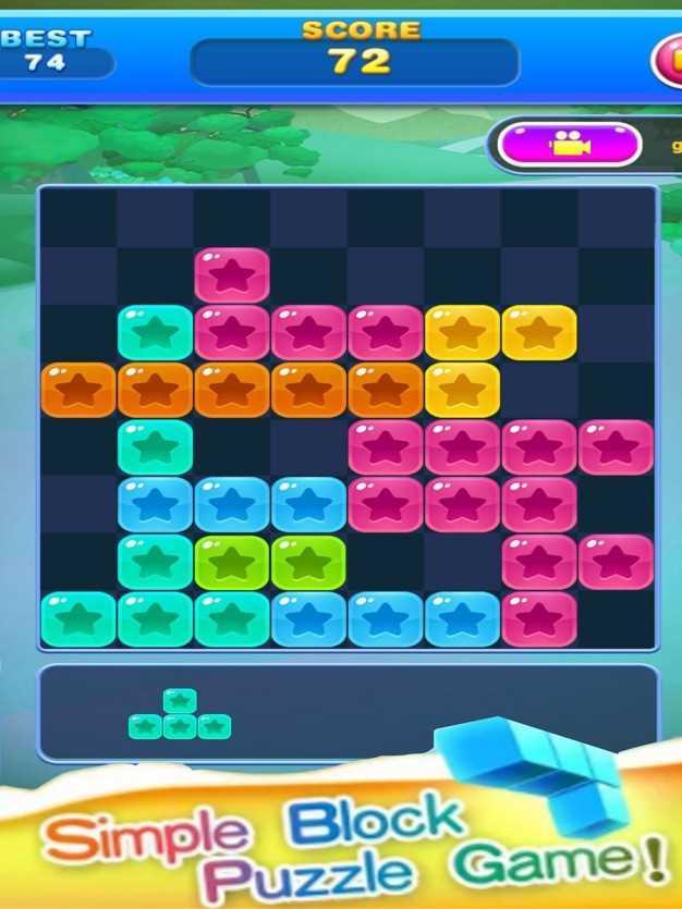 BlockStarPuzzle截图欣赏
