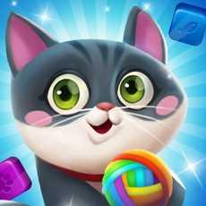 糖果猫开心消