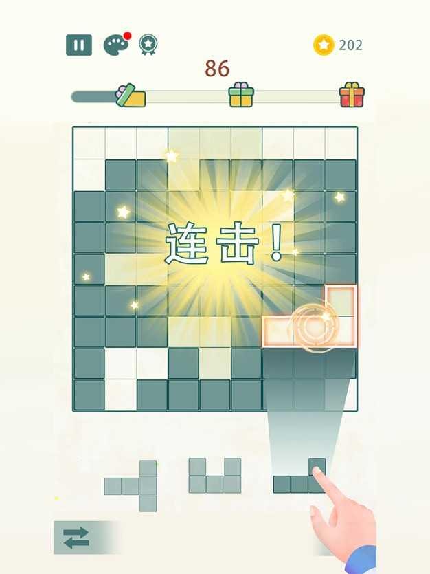 方块九宫格-益智力方块拼图小游戏截图欣赏