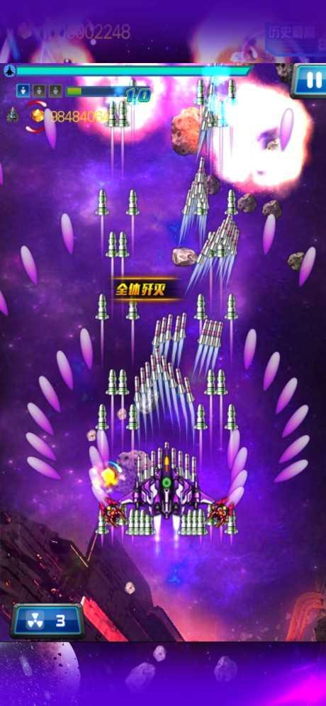 星际飞机雷霆版-经典雷电大战单机游戏截图欣赏