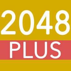 2048加+-策略号益智游戏临
