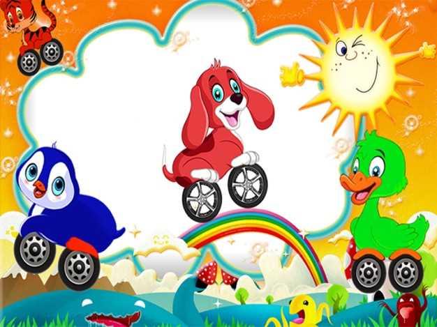 动物玩具赛车游戏截图欣赏