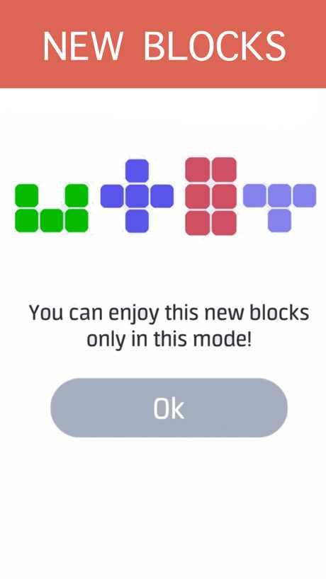 网格颜色块拼图临-大脑训练10-10截图欣赏