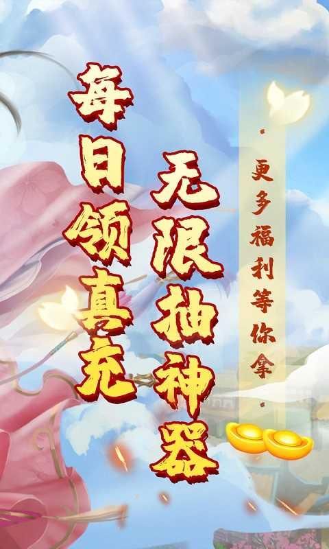 溏心风暴-爽版无限充截图欣赏