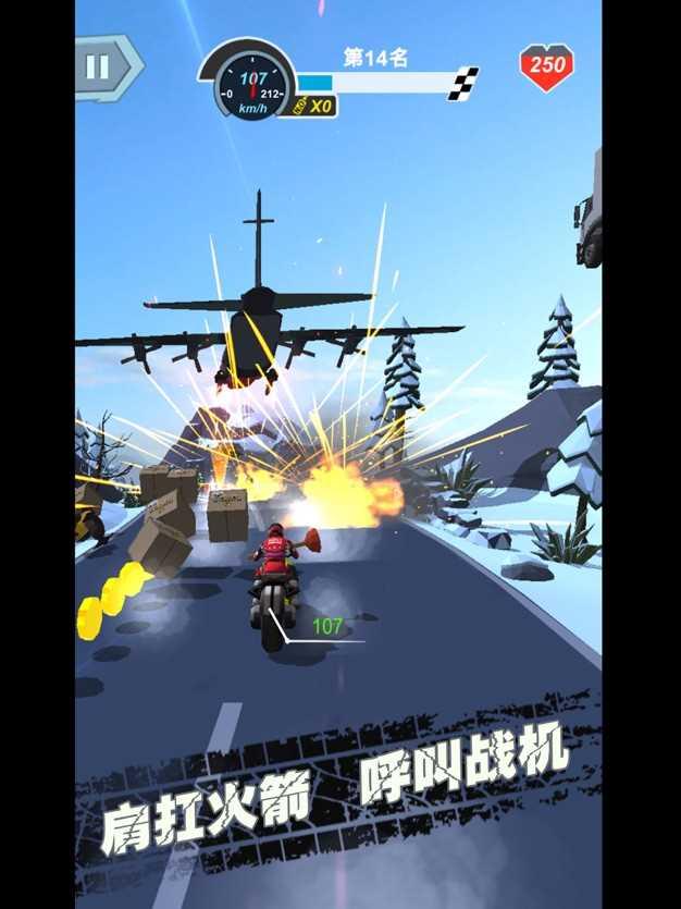 暴力摩托-公路竞技赛车游戏截图欣赏