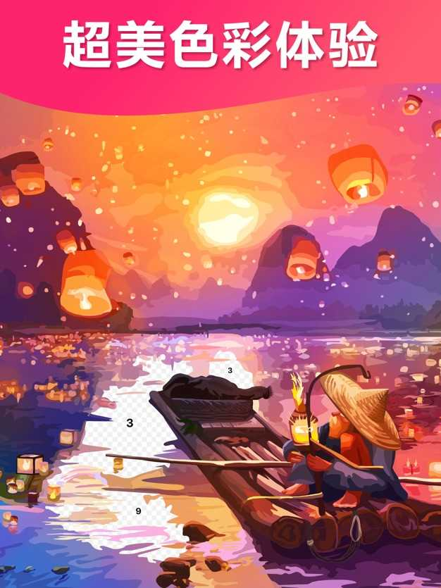 嗨颜色!数字填色:画画游戏,儿童&成人绘画截图欣赏