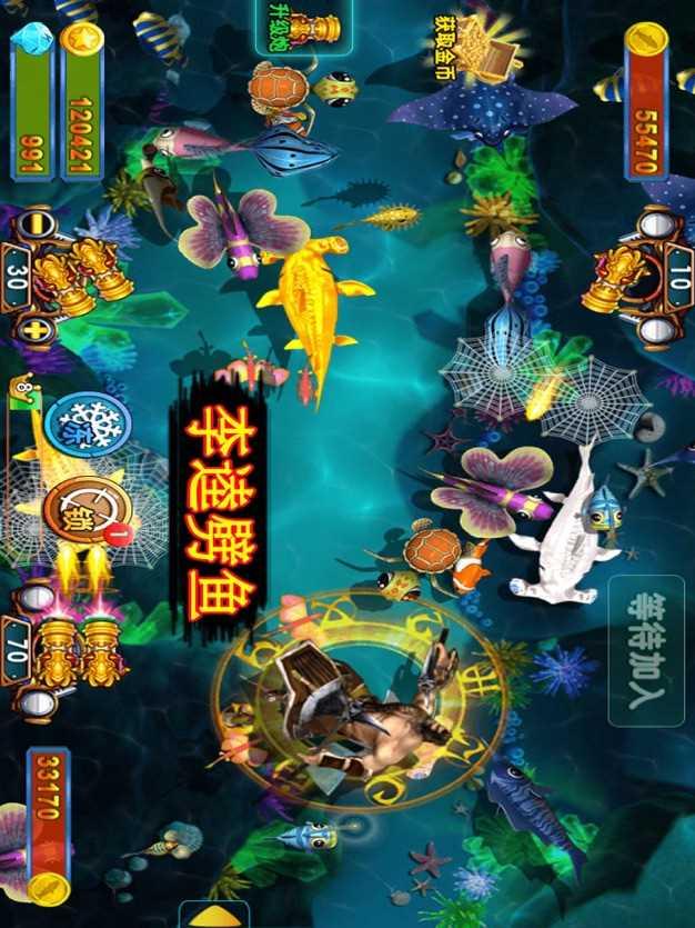 万亨捕鱼-电玩达人游戏截图欣赏