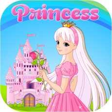 公主小妹-教育益智游戏
