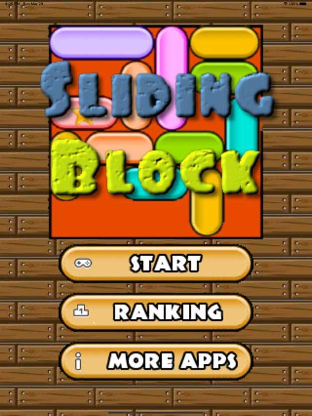 SlidingBlock截图欣赏