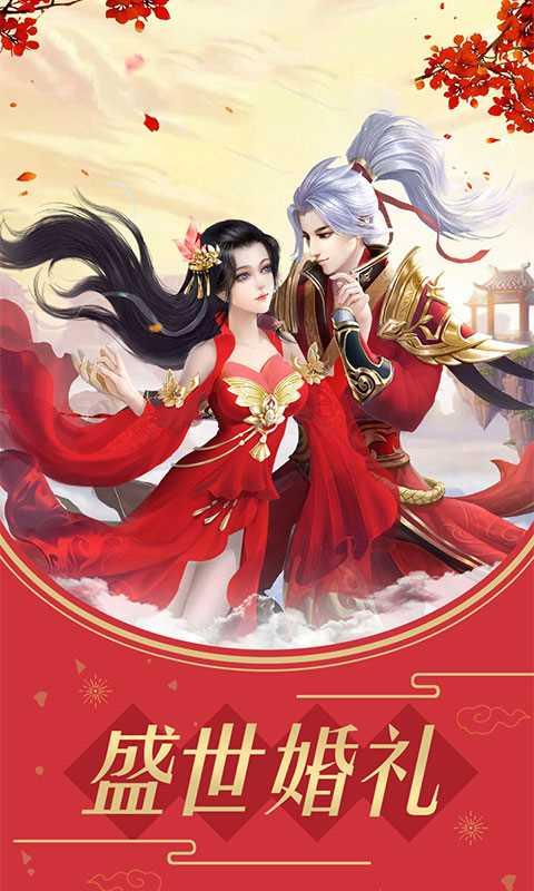 热江(十周年)截图欣赏