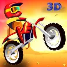 赛车游戏最好的摩托车游戏特技有趣的免费