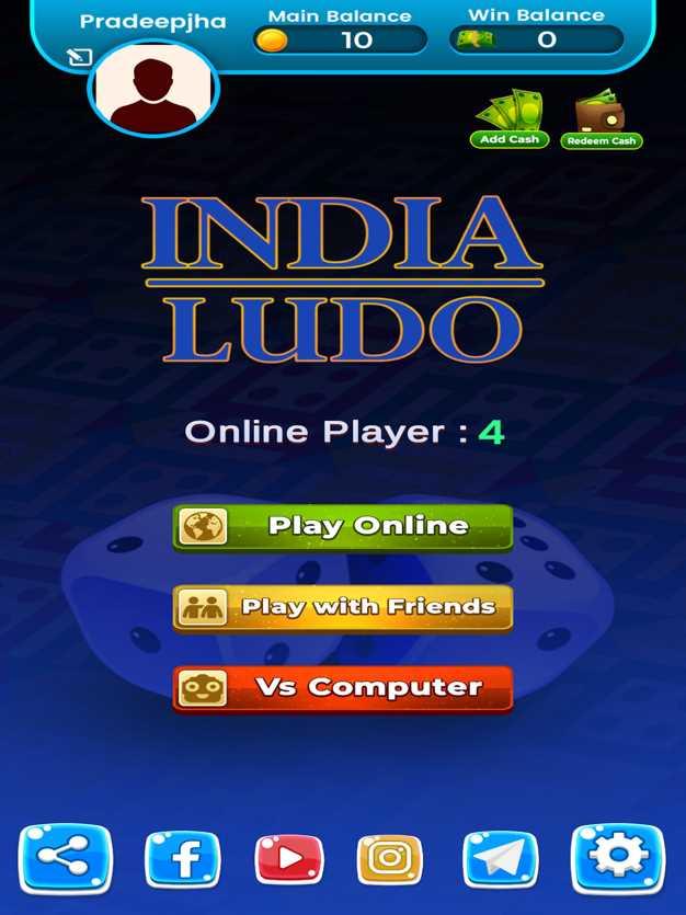 IndiaLudo截图欣赏