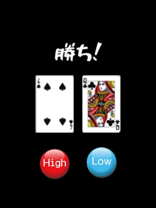 GamblerEiji截图欣赏