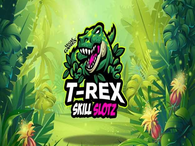 T-RexSkillSlotz截图欣赏