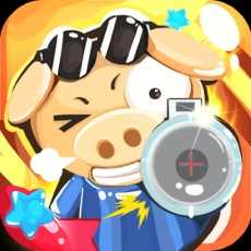 猪猪帅开炮-虐心带有节奏感的打炮游戏