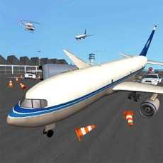Air-planeParking3DSim-ulator