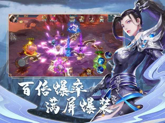 九州神魔录-仗剑封魔截图欣赏