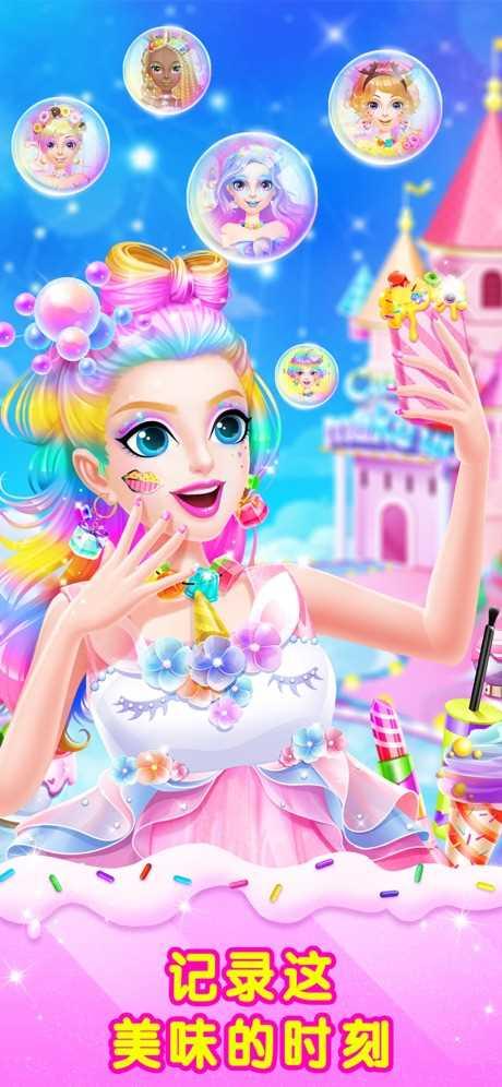 甜心公主糖果美妆秀截图欣赏