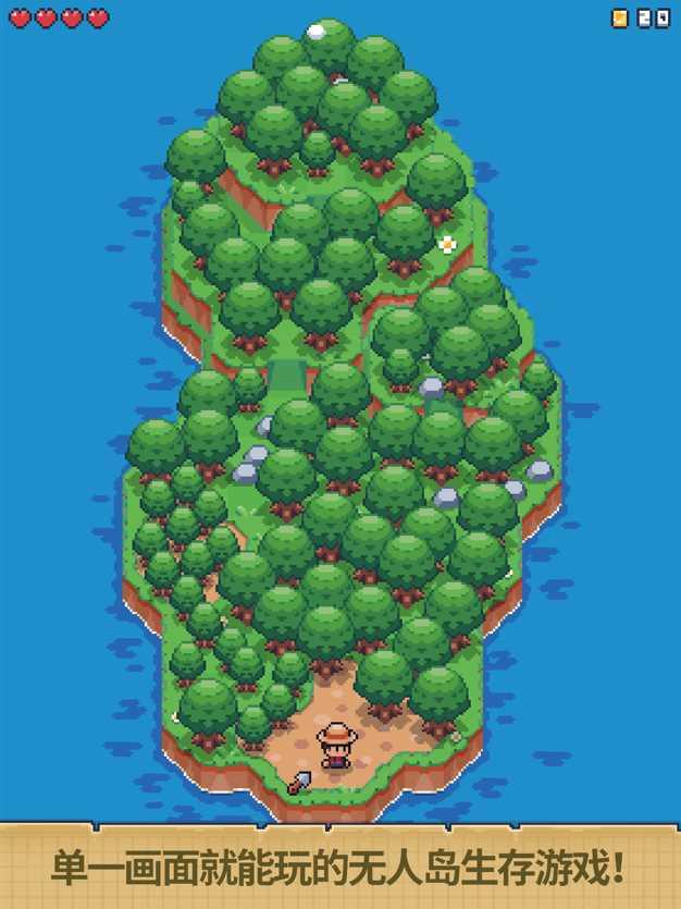 迷你荒岛求生截图欣赏