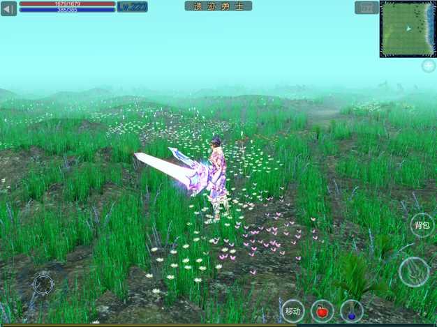 遗迹勇士3D截图欣赏