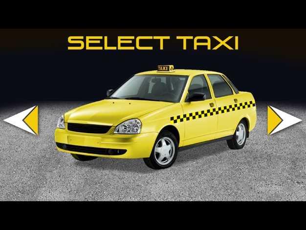 TaxiVAZLADASimulator截图欣赏