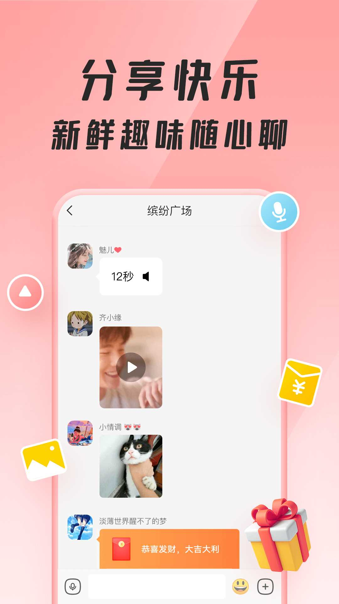 beanfun下载破解版v1.0.1.210710截图欣赏