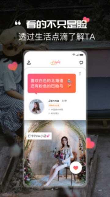 新郑公共资源交易中心官网安卓版v1.0截图欣赏