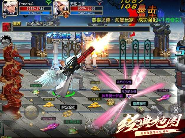 地下城激斗-深渊战神横版格斗游戏!截图欣赏
