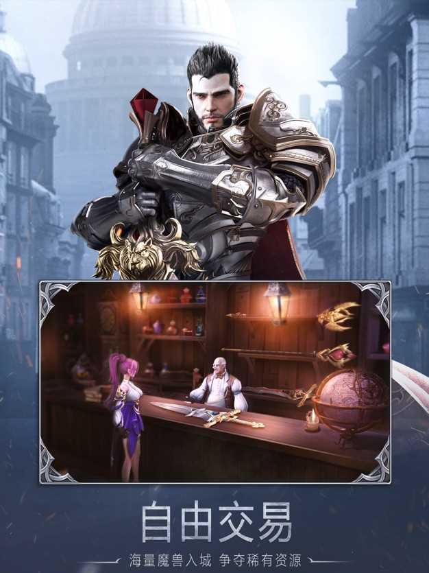 黎明之塔-暗黑地牢战神传奇魔幻游戏!截图欣赏