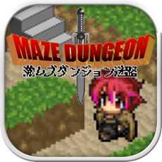 MazeDungeon-让我们去了99楼!